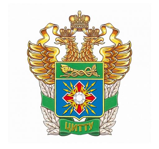 Новый график работы Иркутского таможенного поста (Центра электронного декларирования)