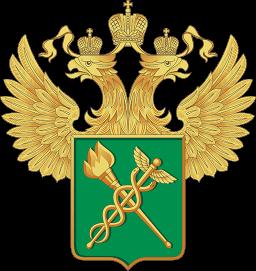ФТС России информирует: с 22 января 2021 года на ряд товаров не требуется предоставление статформ