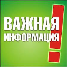 Вебинар: «Что важно знать при осуществлении таможенных операций в Сибирском регионе»