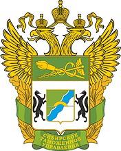 Сибирское таможенное управление разъяснило особенности технологии электронного таможенного транзита