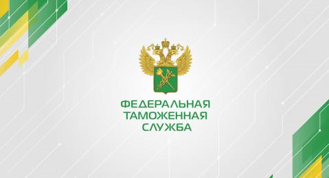 ФТС России: основные итоги деятельности за 11 месяцев 2020 года