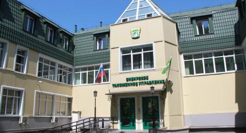 В 1 квартале 2021 года внешнеторговый оборот Сибирского федерального округа составил 9,7 миллиардов долларов США
