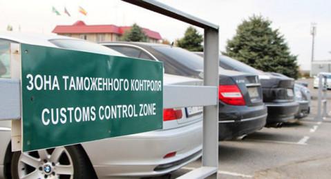 30 сентября истекает срок возврата временно ввезенных автомобилей