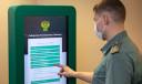 СТУ: цифровым технологиям — «зеленый коридор»!