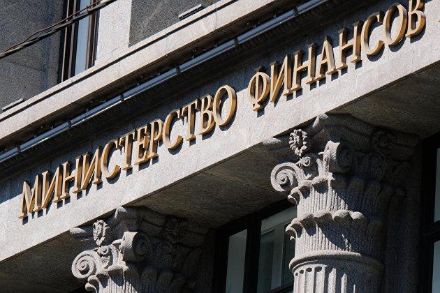 Минфин повысил прогноз по экспорту нефти из России